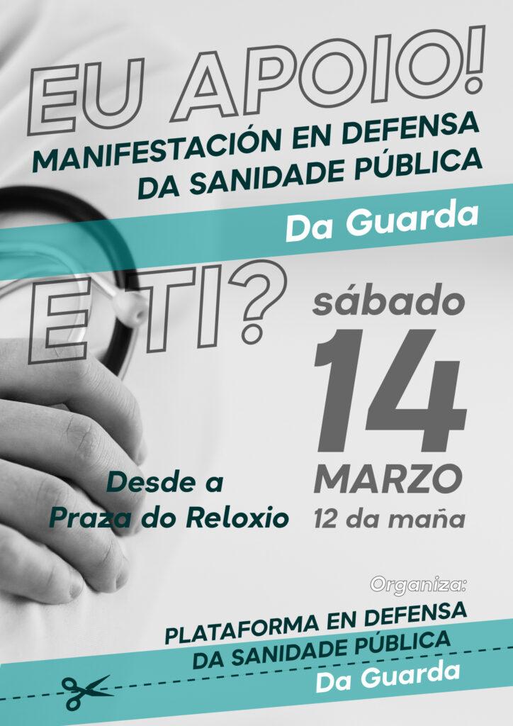 Manifestación en defensa da sanidade pública o sábado 14 de marzo na Guarda