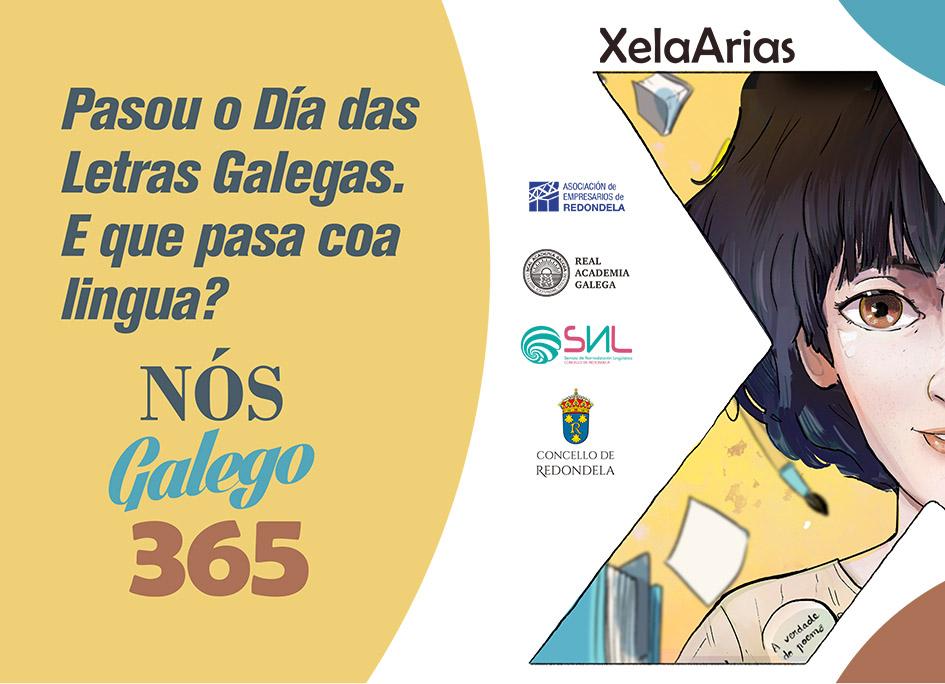 Lingua Galega Concello de Redondela
